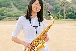 瀧野由美子 サックス