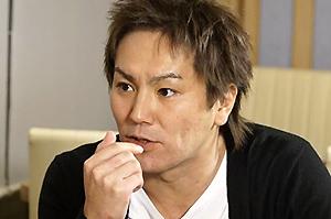 伊藤亜由子 彼氏