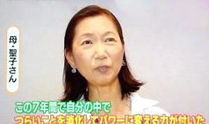 畠山愛理 母親