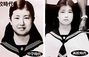 大塚久美子 若い頃