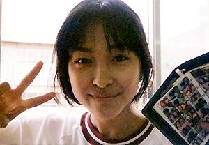 麻生久美子 高校生