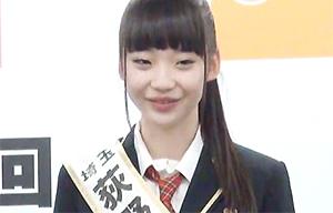 荻野由佳 高校