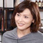金子恵美、若い頃の画像や身長!両親は韓国人?性格悪いけど綺麗!