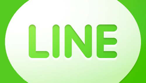 LINE 絵文字